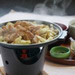 郡上の郷土料理「ケイちゃん」の美味しい食べ方