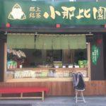 郡上八幡観光で食べ歩き~飛騨牛コロッケ・抹茶ソフト~