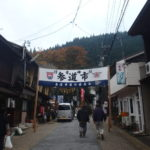 郡上八幡日吉神社の参道市