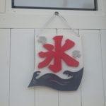 郡上八幡にかき氷屋さんがオープンしました。