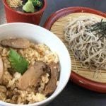秋限定メニュー「松茸ご飯とざるそばセット」販売開始